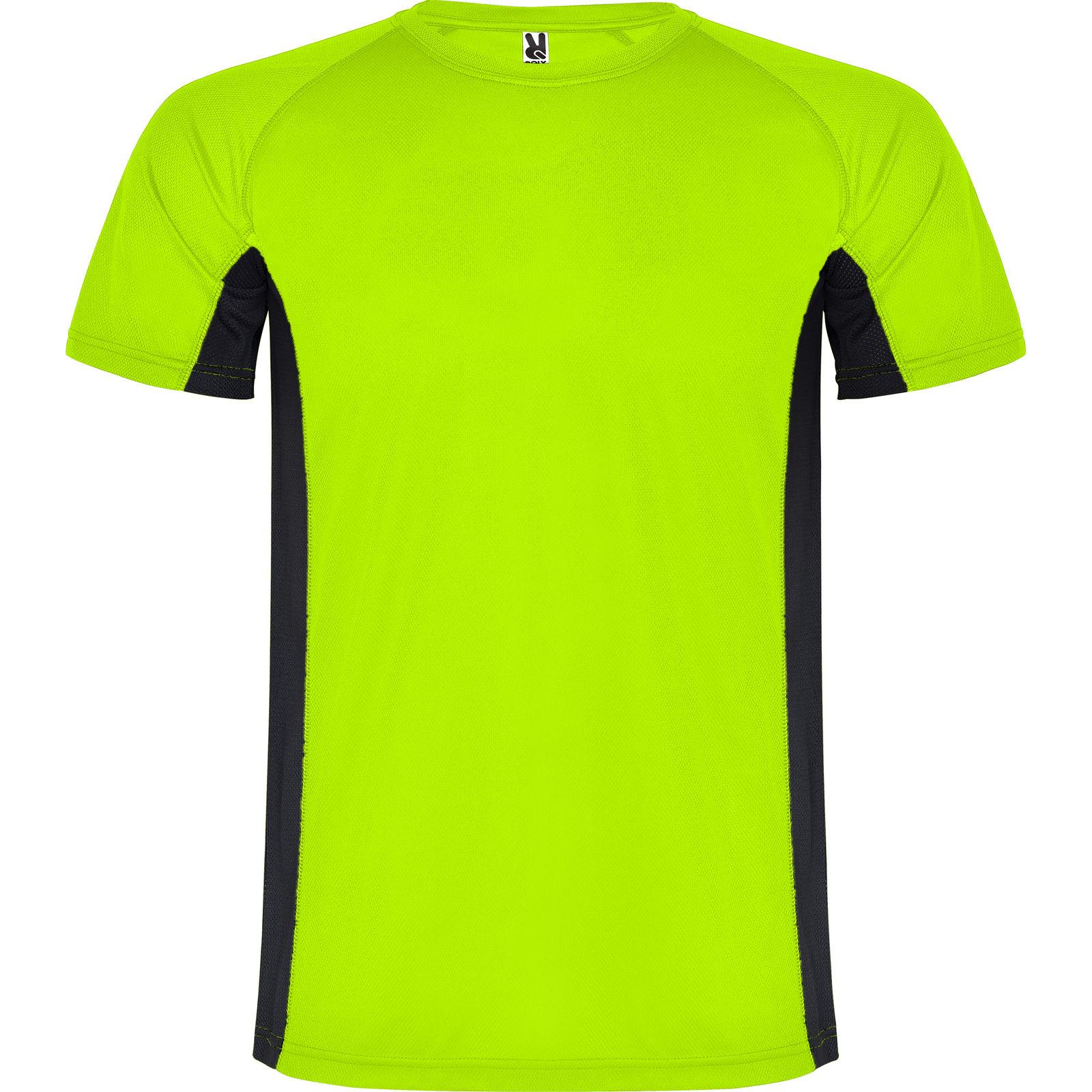 T shirt Sport Publicitaire | Shanghai | T shirts